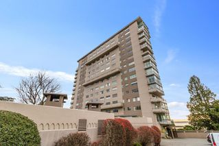 Photo 1: 1404 150 24TH Street in West Vancouver: Dundarave Condo for sale : MLS®# R2507446