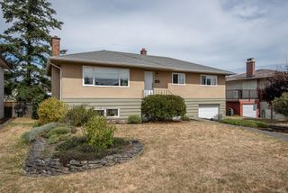 Photo 1: 1700 Sheridan Ave in : SE Mt Tolmie House for sale (Saanich East)  : MLS®# 853772