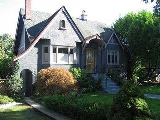 Photo 1: 1536 KAMLOOPS Street: Renfrew VE Home for sale ()  : MLS®# V855778