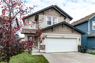 Main Photo: 6223 Sunbrook Lane: Sherwood Park House for sale : MLS®# E4175460
