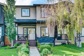 Photo 37: 225 24 Avenue NW in Calgary: Tuxedo Park Semi Detached for sale : MLS®# A1015809