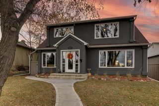 Main Photo: 10223 84 Street NW in Edmonton: Zone 19 House for sale : MLS®# E4219888