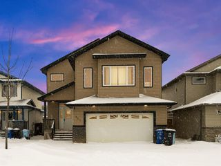 Photo 1: 112 Trillium Road: Fort McMurray Detached for sale : MLS®# A1055797