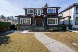 Main Photo: 5925 LARCH Street in Vancouver: Kerrisdale House for sale (Vancouver West)  : MLS®# R2464767