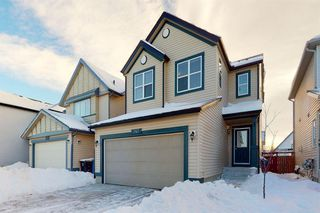 Main Photo: 247 Copperfield Green SE in Calgary: Copperfield Detached for sale : MLS®# A1056203