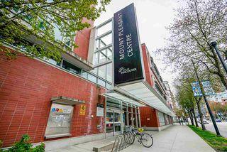"Photo 15: 320 289 E 6TH Avenue in Vancouver: Mount Pleasant VE Condo for sale in ""SHINE"" (Vancouver East)  : MLS®# R2452303"