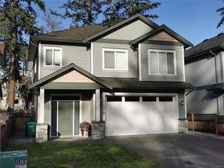 Main Photo: 1978 Camas Rd in : Na South Jingle Pot House for sale (Nanaimo)  : MLS®# 860629