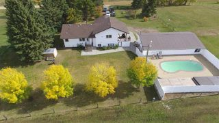 Photo 1: 472080 RGE RD 245: Rural Wetaskiwin County House for sale : MLS®# E4216024