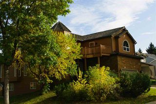 Photo 2: 17 Willoughby Drive: St. Albert House for sale : MLS®# E4174959