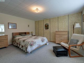 Photo 18: 1555 Brodick Crescent in VICTORIA: SE Mt Doug Single Family Detached for sale (Saanich East)  : MLS®# 423622