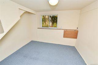 Photo 32: 4490 MAJESTIC Dr in : SE Gordon Head Single Family Detached for sale (Saanich East)  : MLS®# 845778