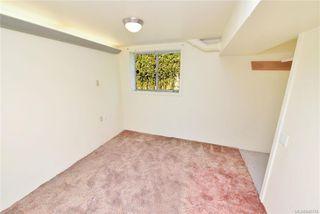 Photo 33: 4490 MAJESTIC Dr in : SE Gordon Head Single Family Detached for sale (Saanich East)  : MLS®# 845778