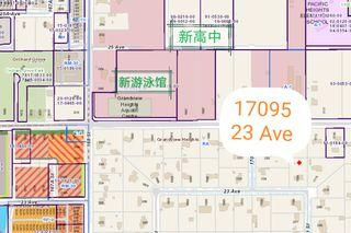 Photo 1: 17095 23 Avenue in Surrey: Pacific Douglas House for sale (South Surrey White Rock)  : MLS®# R2510627