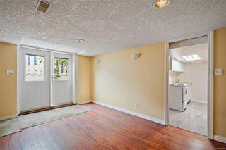 Photo 33: 3162 Alder St in : Vi Mayfair House for sale (Victoria)  : MLS®# 856060
