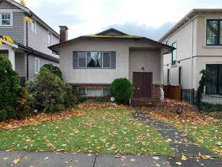 Main Photo: 1642 W 65TH Avenue in Vancouver: S.W. Marine House for sale (Vancouver West)  : MLS®# R2519607
