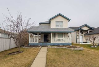 Main Photo: 78 CACTUS Way: Sherwood Park House for sale : MLS®# E4166844