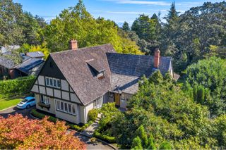 Photo 48: 3455 Cadboro Bay Rd in : OB Uplands House for sale (Oak Bay)  : MLS®# 856372