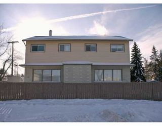 Photo 1: 84 CANBERRA Road in Winnipeg: Windsor Park / Southdale / Island Lakes Single Family Attached for sale (South East Winnipeg)  : MLS®# 2620190
