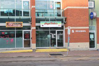 Photo 2: 110 8 PERRON Street: St. Albert Retail for lease : MLS®# E4173963