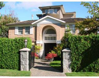 Photo 1: 4888 TRAFALGAR Street in Vancouver: MacKenzie Heights House for sale (Vancouver West)  : MLS®# V671444