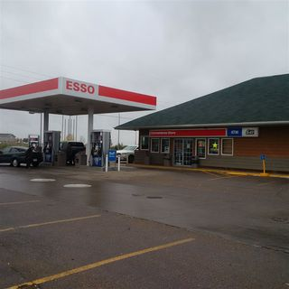 Photo 14: 990 LAKELAND VILLAGE BLVD: Sherwood Park Business with Property for sale : MLS®# E4176445