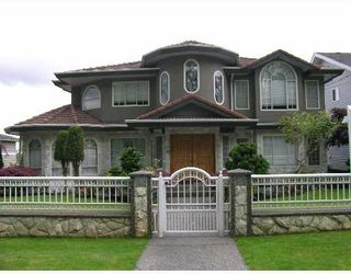 Photo 1: 921 HOLDOM Avenue in Burnaby: Parkcrest House for sale (Burnaby North)  : MLS®# V710058