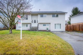 Photo 1: 11898 229th STREET in MAPLE RIDGE: Home for sale : MLS®# V1050402