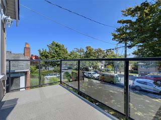 Photo 20: 1516 Westall Ave in : Vi Oaklands House for sale (Victoria)  : MLS®# 851512