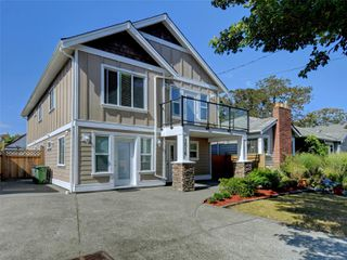 Photo 1: 1516 Westall Ave in : Vi Oaklands House for sale (Victoria)  : MLS®# 851512