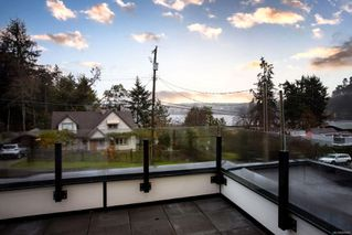 Photo 20: 10963 Madrona Dr in : NS Deep Cove House for sale (North Saanich)  : MLS®# 860644