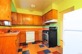 Photo 5: 531 Maria Grove in : CR Campbell River Central House for sale (Campbell River)  : MLS®# 860526