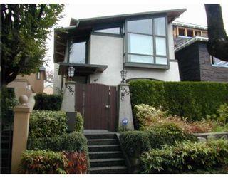 Photo 1: 1985 MCNICOLL AV in Vancouver: Condo for sale : MLS®# V854385