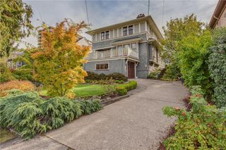 Photo 1: 231 St. Andrews St in : Vi James Bay House for sale (Victoria)  : MLS®# 856876