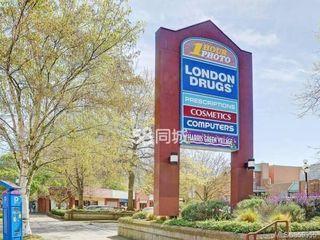 Photo 11: 801 989 Johnson St in : Vi Downtown Condo for sale (Victoria)  : MLS®# 859955