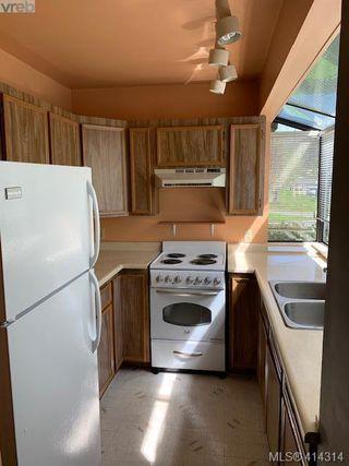 Photo 4: 403 3274 Glasgow Avenue in VICTORIA: SE Quadra Condo Apartment for sale (Saanich East)  : MLS®# 414314