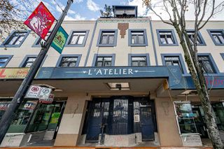 "Photo 16: 203 2556 E HASTINGS Street in Vancouver: Hastings Sunrise Condo for sale in ""L'Atelier"" (Vancouver East)  : MLS®# R2516227"