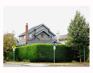 Photo 1: 606 W 20TH Avenue in Vancouver: Cambie House for sale (Vancouver West)  : MLS®# V672624
