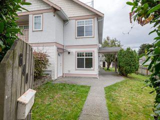 Photo 7: 640 MILTON St in : Na Old City Half Duplex for sale (Nanaimo)  : MLS®# 858227