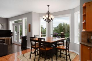Photo 4: 940 Dogwood Rd in : NS Ardmore House for sale (North Saanich)  : MLS®# 852217