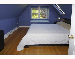 Photo 10: 2 2540 MANITOBA Street in Vancouver: Mount Pleasant VW 1/2 Duplex for sale (Vancouver West)  : MLS®# V657129