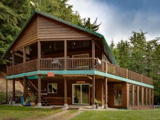 Photo 9: 100 West Pass in SWANSON ISLAND: Isl Small Islands (Campbell River Area) House for sale (Islands)  : MLS®# 823418