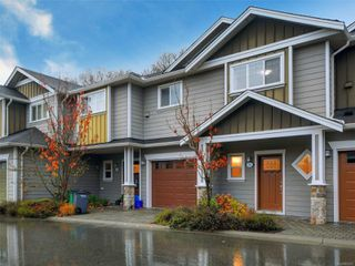 Main Photo: 15 1880 Laval Ave in : SE Lambrick Park Row/Townhouse for sale (Saanich East)  : MLS®# 860263