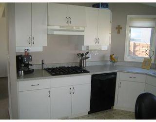 Photo 7: 28 MCKALL Bay in WINNIPEG: Windsor Park / Southdale / Island Lakes Residential for sale (South East Winnipeg)  : MLS®# 2808407