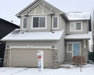 Photo 1: 419 COWAN Point: Sherwood Park House for sale : MLS®# E4223703