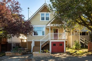 Main Photo: 2339 Dowler Pl in : Vi Central Park House for sale (Victoria)  : MLS®# 857225