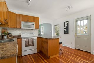 Photo 6: 518 Lampson Street in VICTORIA: Es Saxe Point Single Family Detached for sale (Esquimalt)  : MLS®# 423653