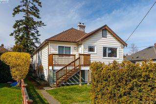 Photo 1: 518 Lampson Street in VICTORIA: Es Saxe Point Single Family Detached for sale (Esquimalt)  : MLS®# 423653