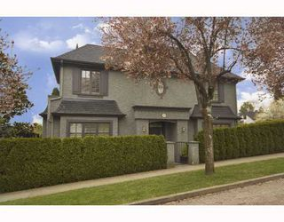 Main Photo: 2888 WALLACE Street in Vancouver: Point Grey House for sale (Vancouver West)  : MLS®# V705038