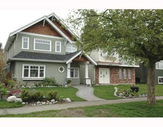 Photo 10: 4878 QUEBEC Street in Vancouver: Main House for sale (Vancouver East)  : MLS®# V641160