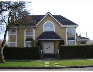Photo 1: 2708 W 19TH Avenue in Vancouver: Arbutus House for sale (Vancouver West)  : MLS®# V695745